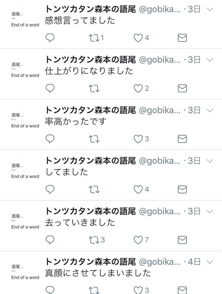 f:id:oishiikabegami:20171013184326j:image