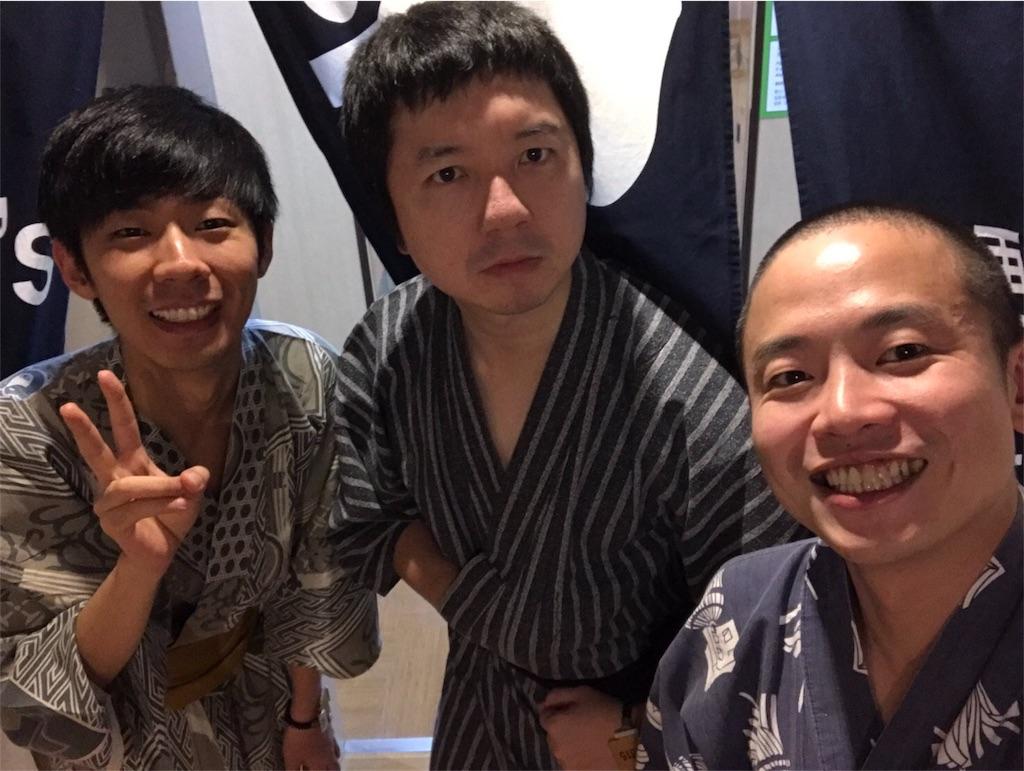 f:id:oishiikabegami:20171114044017j:image