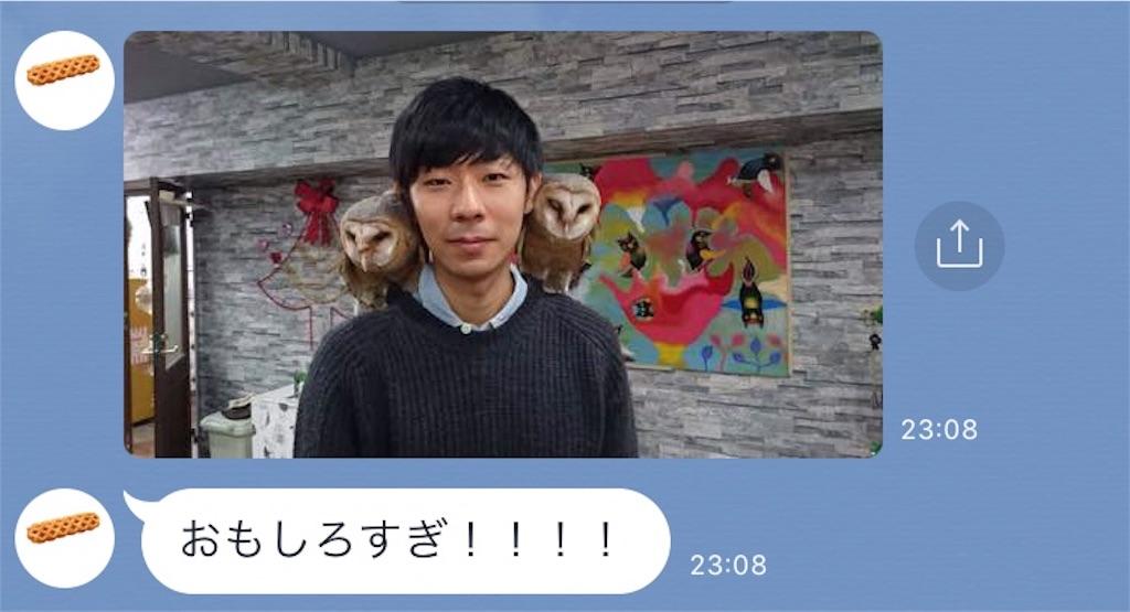 f:id:oishiikabegami:20180114215115j:image
