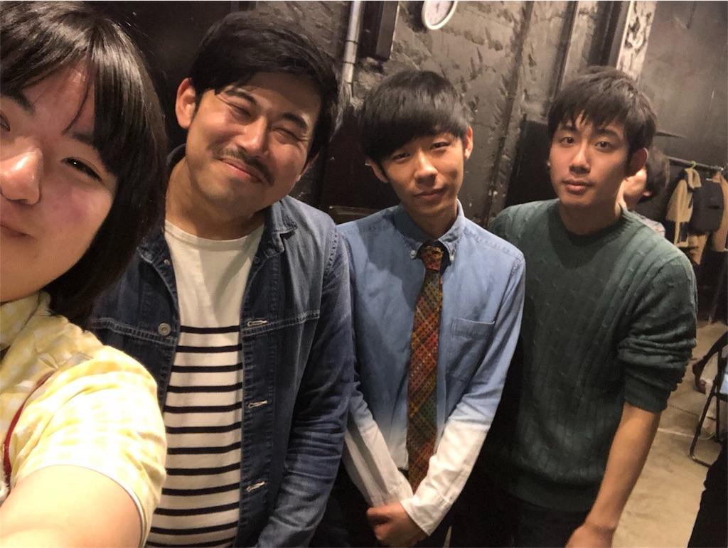 f:id:oishiikabegami:20180407182404j:image