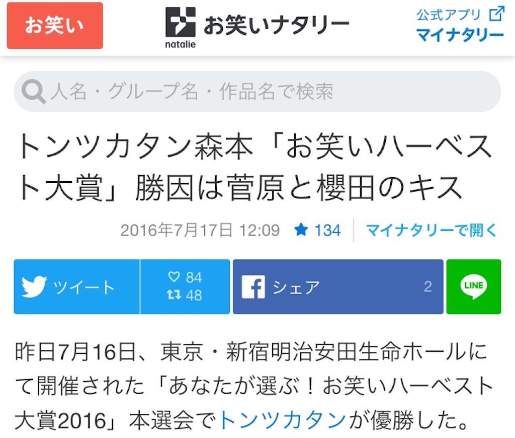f:id:oishiikabegami:20180428172024j:image