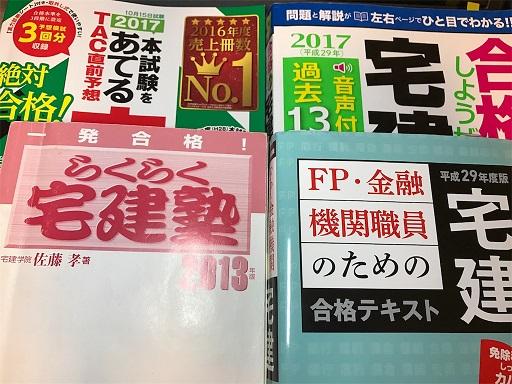 f:id:oishiiomikan:20171218213820j:plain