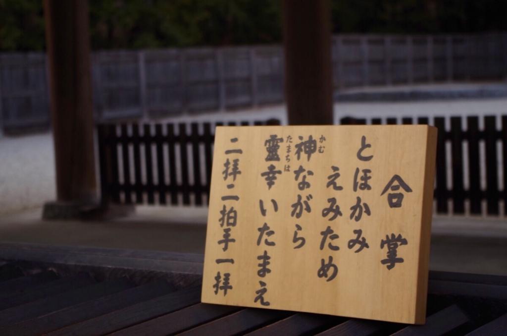 f:id:oishiioyatu:20160425225445j:plain