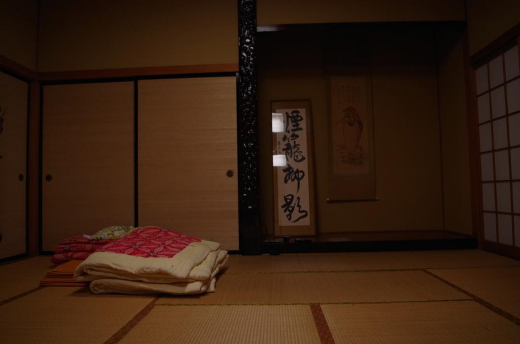 f:id:oishiioyatu:20160602185431j:plain