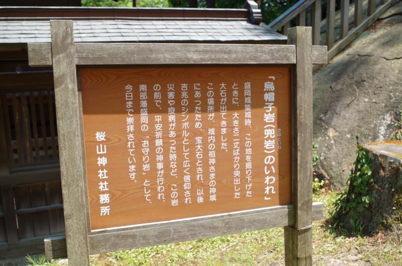 f:id:oishiioyatu:20160602192103j:plain