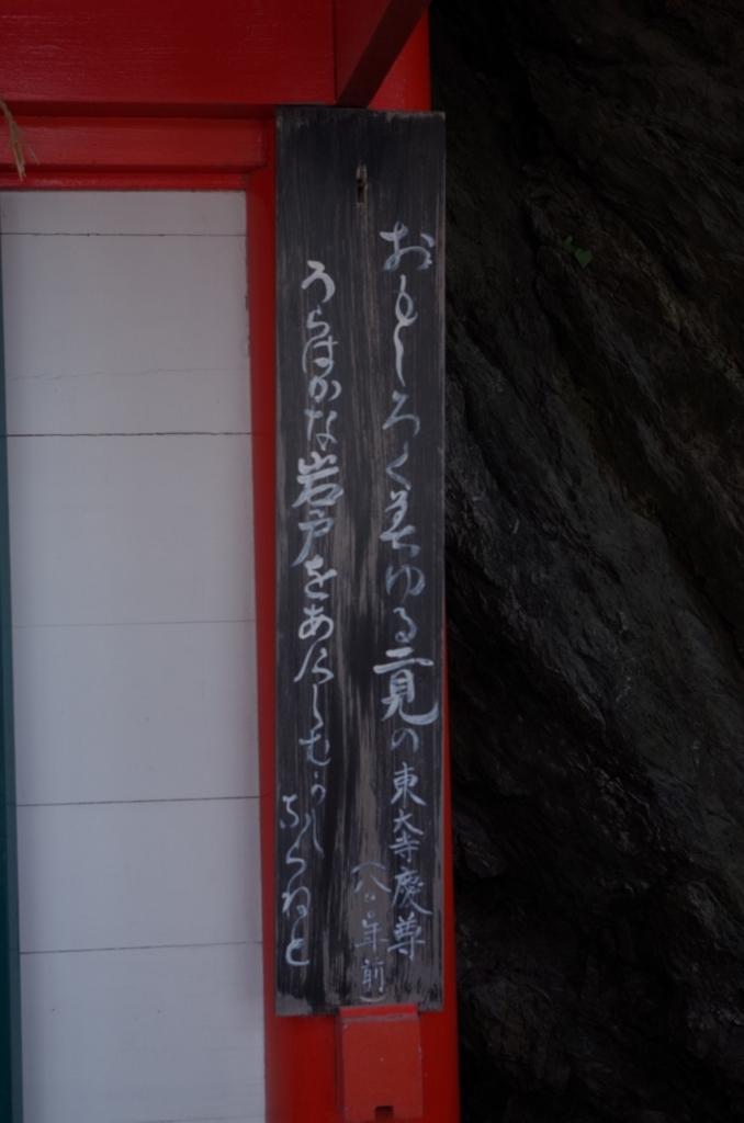 f:id:oishiioyatu:20170623051604j:plain