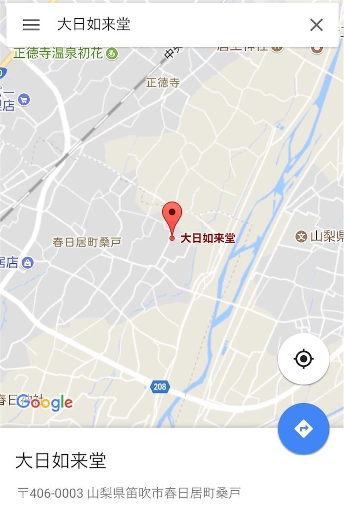 f:id:oishiioyatu:20170721235101j:image