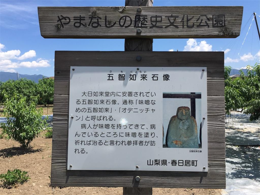 f:id:oishiioyatu:20170721235618j:image