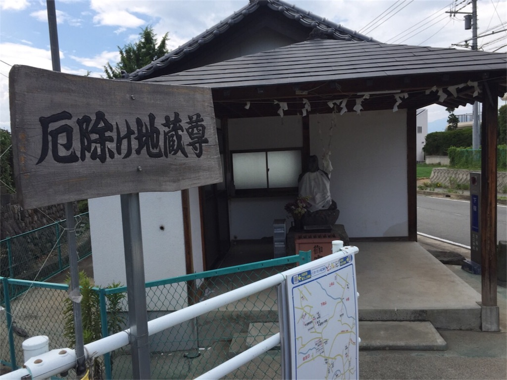 f:id:oishiioyatu:20170729232949j:image