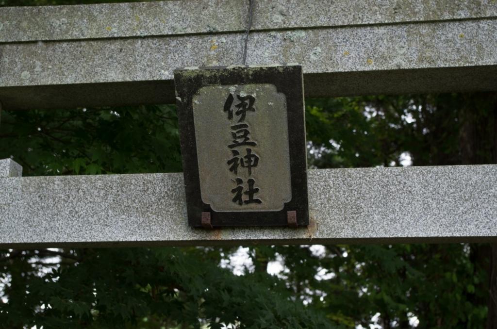 f:id:oishiioyatu:20170730225334j:plain
