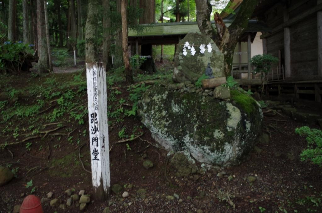 f:id:oishiioyatu:20170810233724j:plain