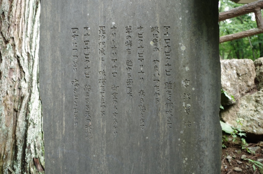 f:id:oishiioyatu:20170810234408j:plain