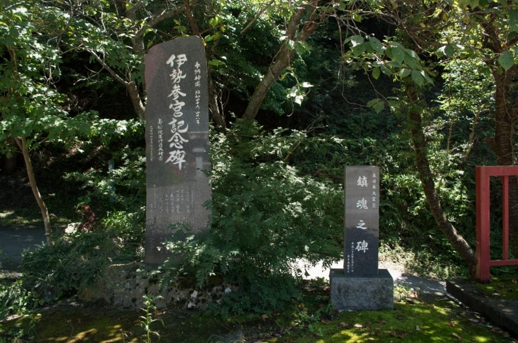 f:id:oishiioyatu:20170908233125j:plain
