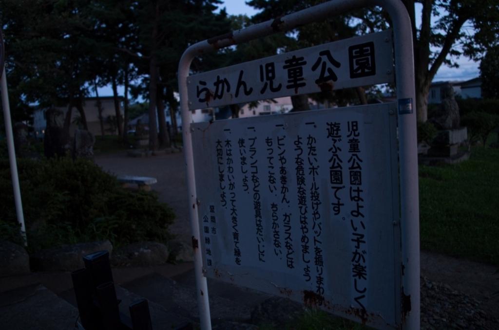 f:id:oishiioyatu:20170910144648j:plain