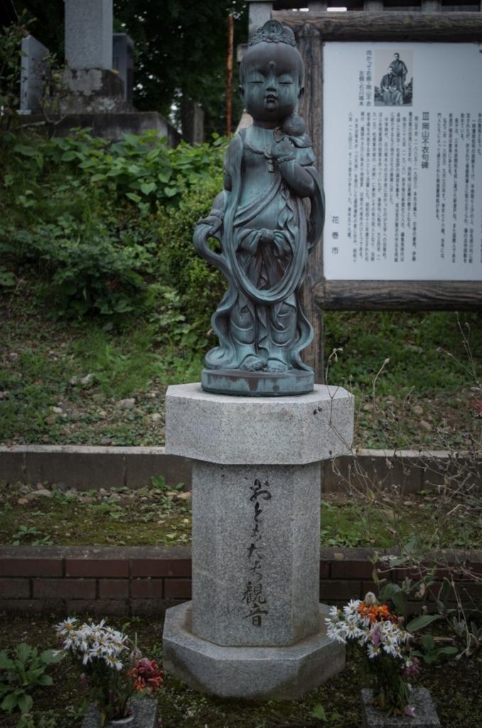 f:id:oishiioyatu:20170919235234j:plain