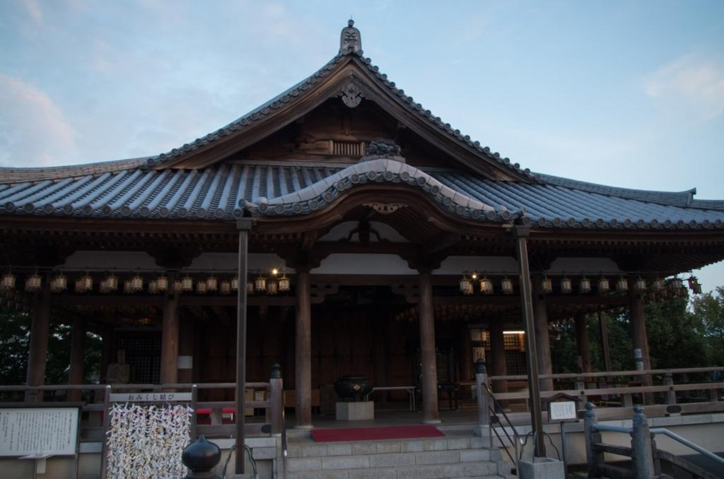 f:id:oishiioyatu:20171012022522j:plain