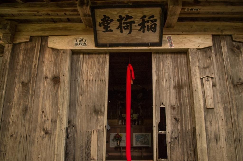 f:id:oishiioyatu:20171223233743j:plain