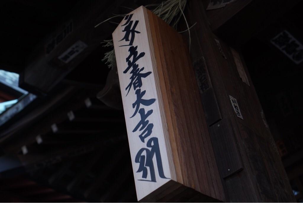 f:id:oishiioyatu:20180313235437j:image