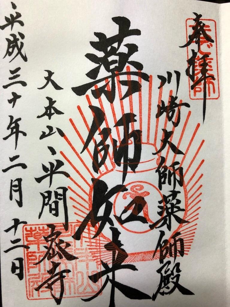 f:id:oishiioyatu:20180315002243j:image
