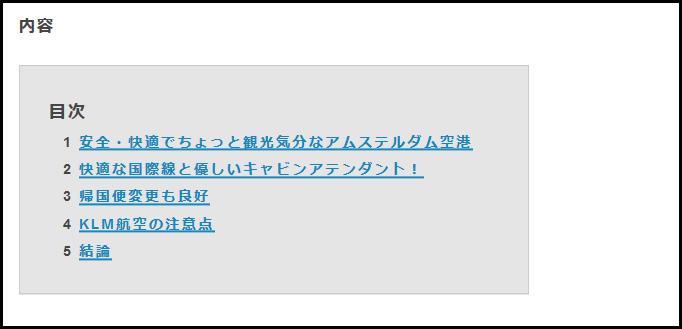 f:id:oishiiringo:20180823074719p:plain