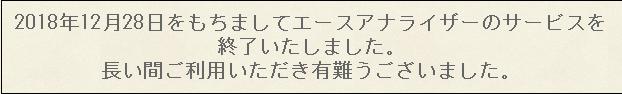 f:id:oishiiringo:20190125031752p:plain