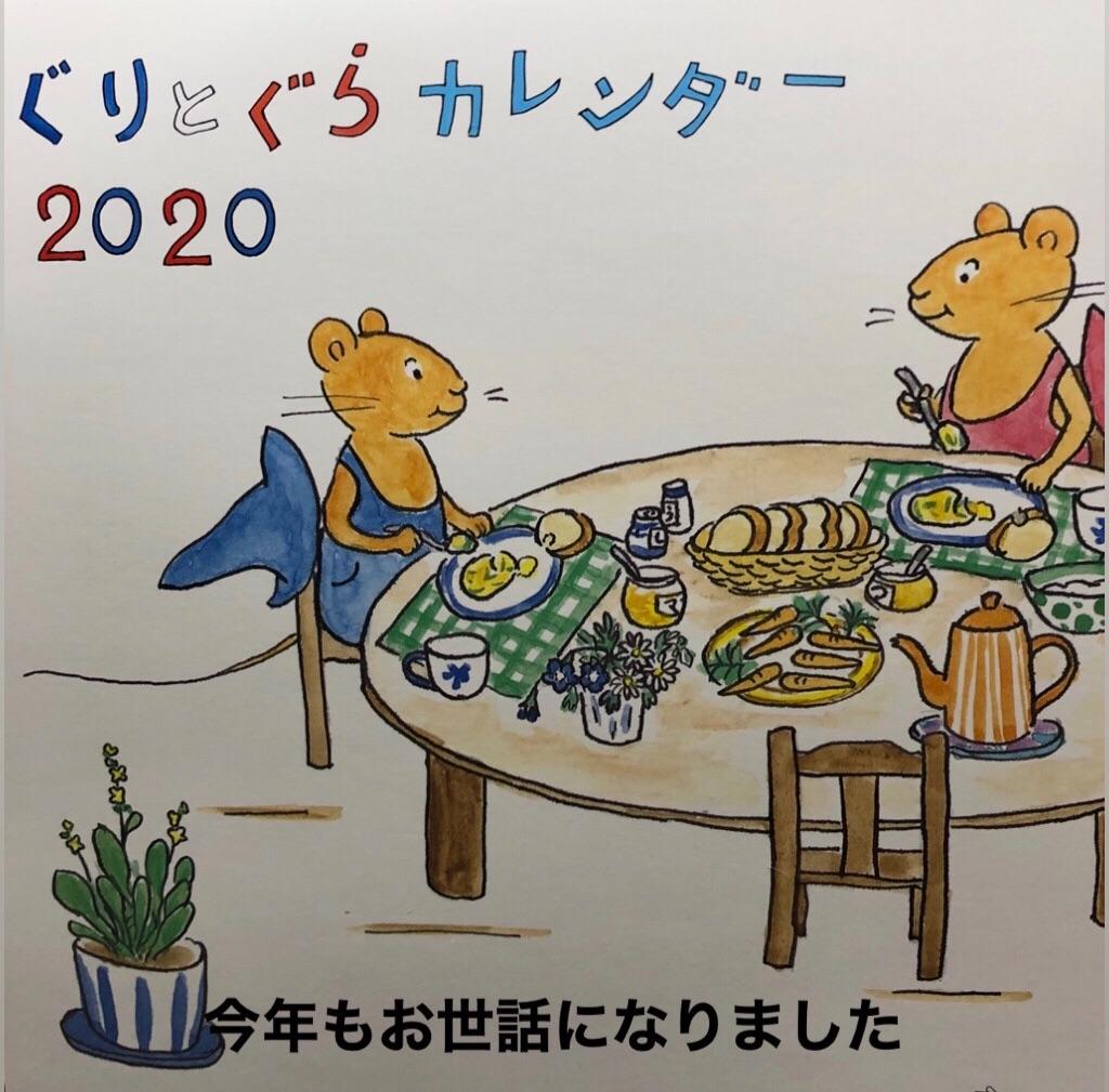 2019年お礼 及び2020年1月出店予定