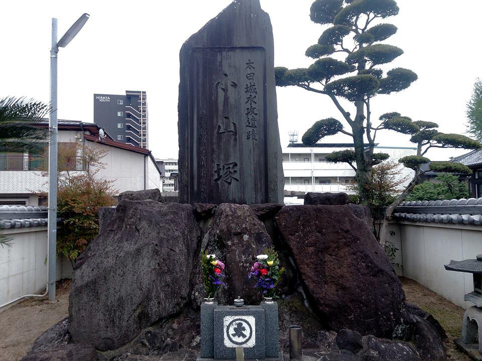 f:id:oishikogen_fumoto:20200909133311j:plain