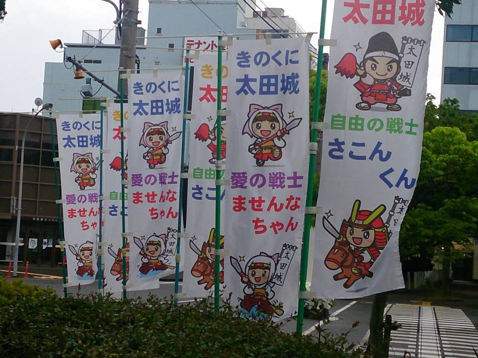 f:id:oishikogen_fumoto:20200909133449j:plain