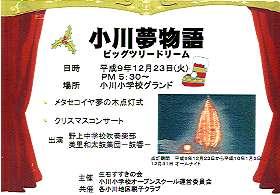 f:id:oishikogen_fumoto:20210906171557j:plain