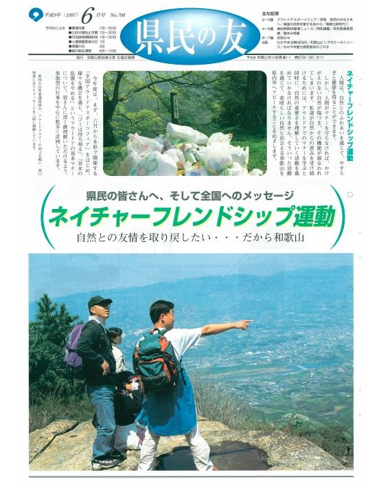 f:id:oishikogen_fumoto:20210908142945j:plain