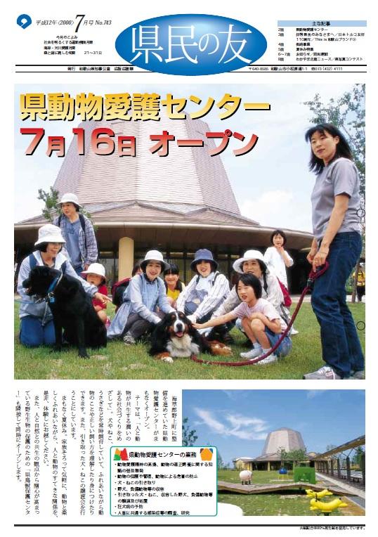 f:id:oishikogen_fumoto:20211015103839j:plain