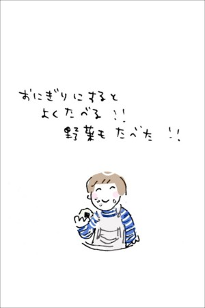 20120323102945