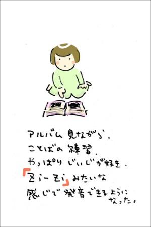 20120430065639