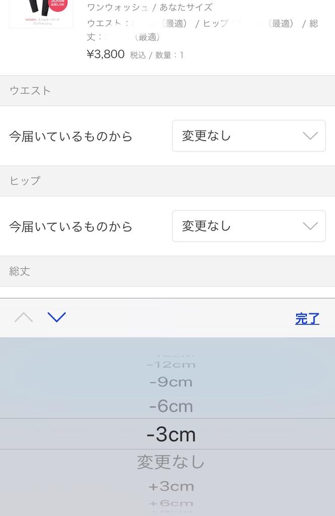 f:id:oisi_sakana:20181102004902p:plain