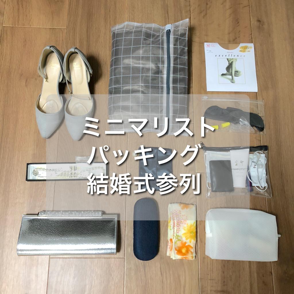 f:id:oisi_sakana:20181111185410j:plain