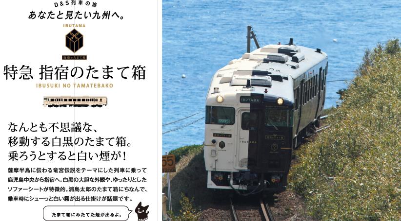 f:id:oisiimongasuki:20200717082647j:plain