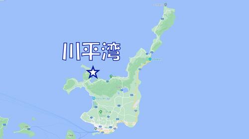 f:id:oisiimongasuki:20210430083837j:plain