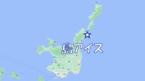 f:id:oisiimongasuki:20210430085837j:plain