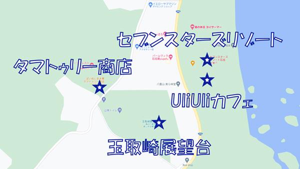 f:id:oisiimongasuki:20210503202504j:plain