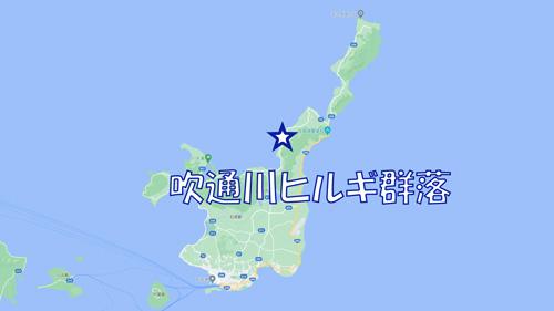 f:id:oisiimongasuki:20210503204118j:plain