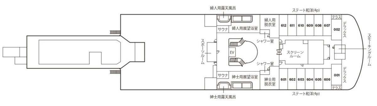 f:id:oisiimongasuki:20210716164113p:plain