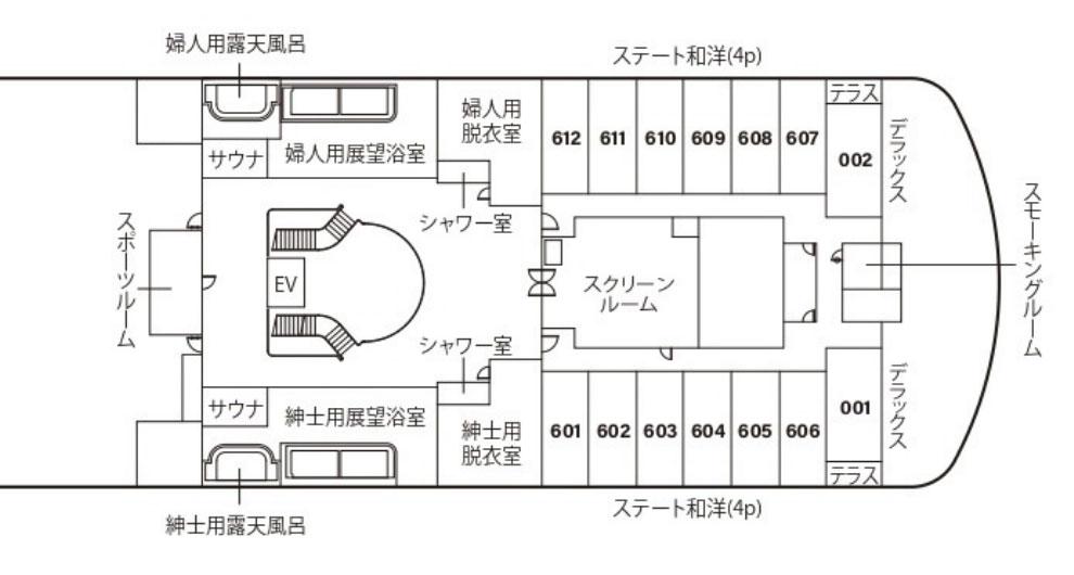 f:id:oisiimongasuki:20210716164451j:plain