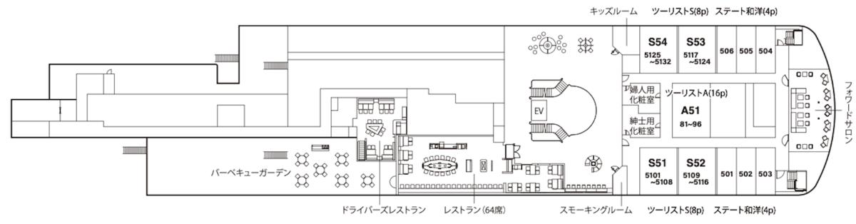 f:id:oisiimongasuki:20210716172137p:plain