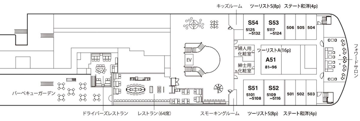 f:id:oisiimongasuki:20210716172158j:plain