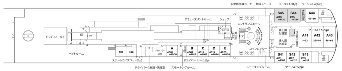 f:id:oisiimongasuki:20210717081356p:plain