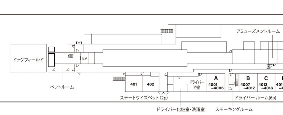 f:id:oisiimongasuki:20210717081428j:plain