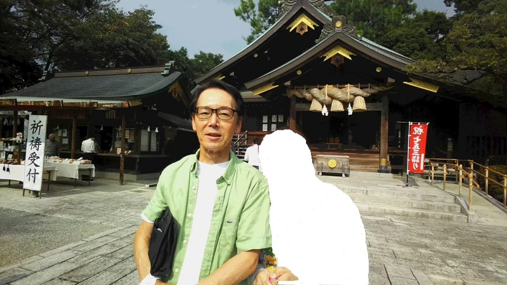 f:id:oisomachi-konkatsu-kekkon:20171013082222j:plain