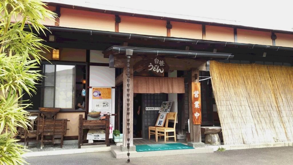 f:id:oisomachi-konkatsu-kekkon:20171013083749j:plain