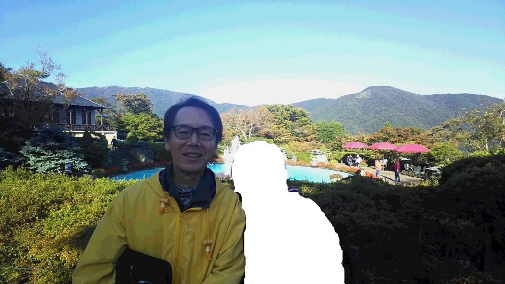 f:id:oisomachi-konkatsu-kekkon:20171124134136j:plain
