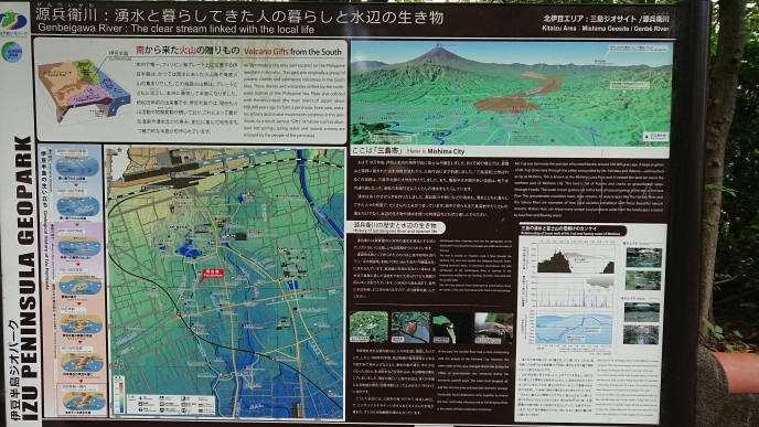 f:id:oisomachi-konkatsu-kekkon:20180621220748j:plain